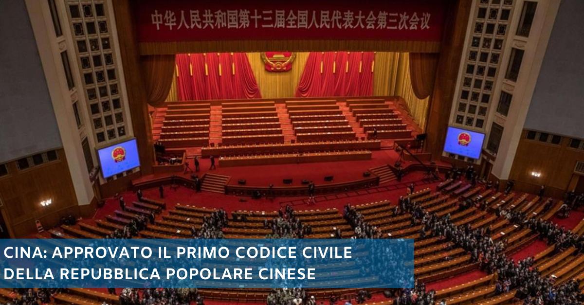 Codice Civile Cina